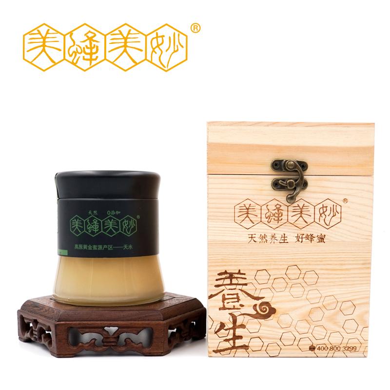 美蜂美妙高原雪蜜礼盒