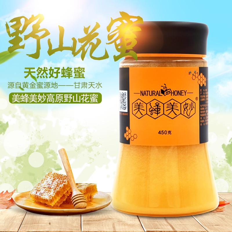 美蜂美妙高原野山花蜜450g