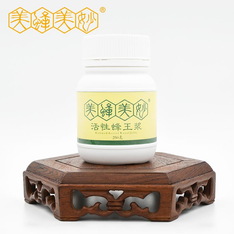 美蜂美妙活性蜂王浆