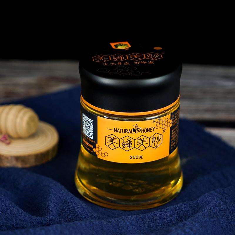 美蜂美妙洋槐蜜250g